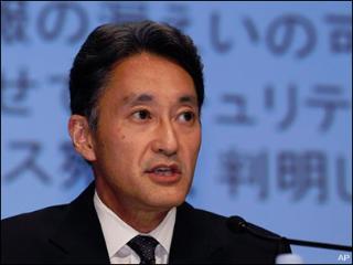 Sony zal schade leidende gebruikers vergoeden