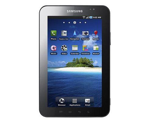 Samsung Galaxy Tab mogelijk goedkoper