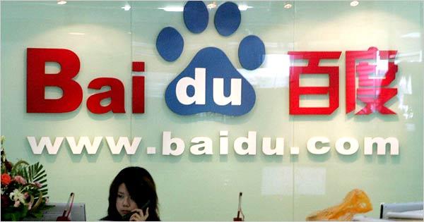 Baidu Europe weer in merkenstrijd